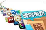 限时免费iPhone客户端:Gao7 Style