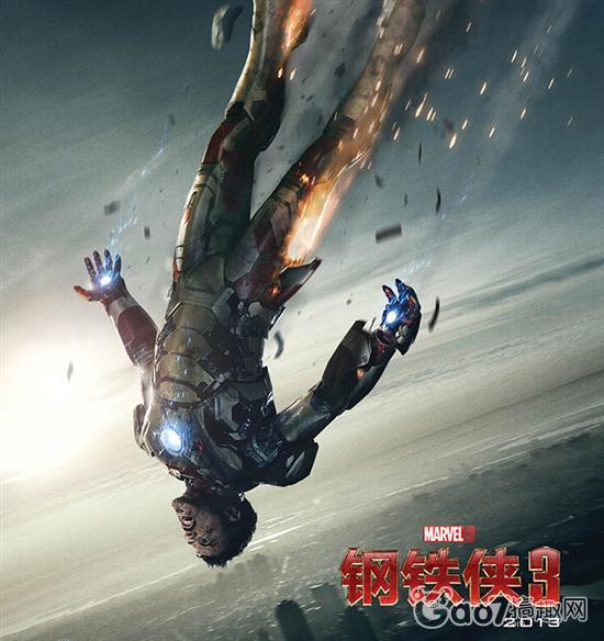 钢铁侠3 新海报钢铁大军现身 高清图片