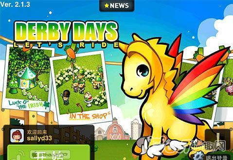 《马儿快跑》是一款可爱的模拟经营游戏,游戏以马为主题,你可以