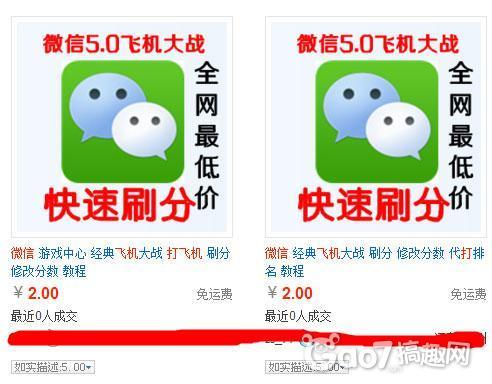 澳门新葡亰官方app 1