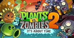 《植物大战僵尸2》大热 EA宣布将加入全新场景