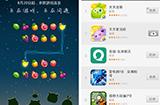 手机 QQ 微信暗战:《天天连萌》力压 爱 消除