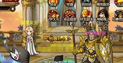 霸气头衔 实用属性《格斗之皇》全新称号上线
