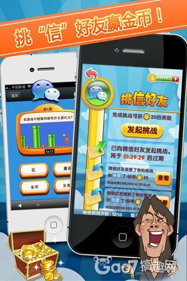 betway必威中国 10