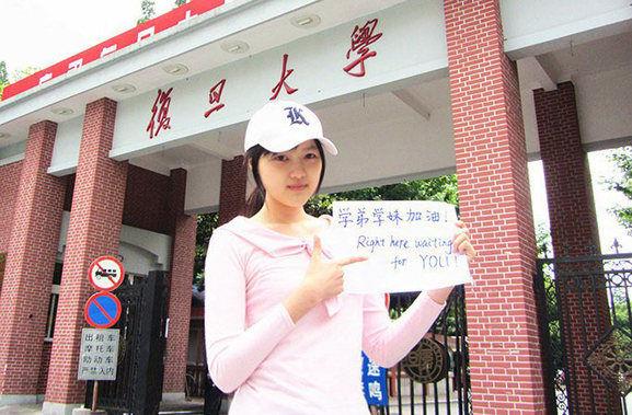 """21岁复旦""""女神学霸""""张安琪生活照曝光"""