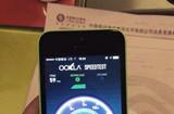 港版5S升级移动4G完全体验:速度超快