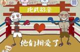 手游解码第10期:中国单机 游戏 为何 总 短命
