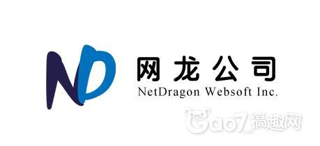 征服文字logo设计