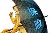 腾讯 卖 保险引险企恐慌 财险公司年前封杀 QQ 微信