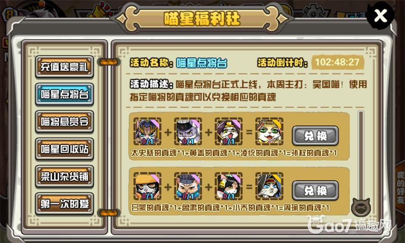 泛亚电竞app 6