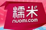 百度消化糯米4个月:CEO离职 团购网迎来富二代实力赛