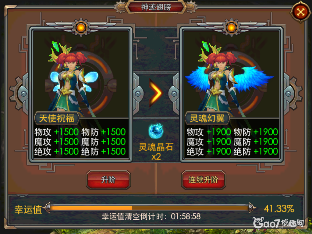 lol竞彩 5