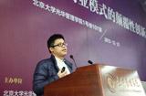 乐视网刘弘:三五年内视频将出现伟大公司