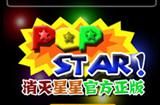 """亿 量级""""产品《PopStar!》掌游天下获 代理 权"""