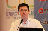 迅雷集团COO黄芃:视频网站都拼流量