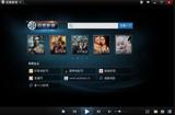 百 度影音称转型正版 娱乐平台  盗版内容全面下架