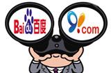 """手游 平台 波澜不断 91""""离异"""" 360 """"牵手"""