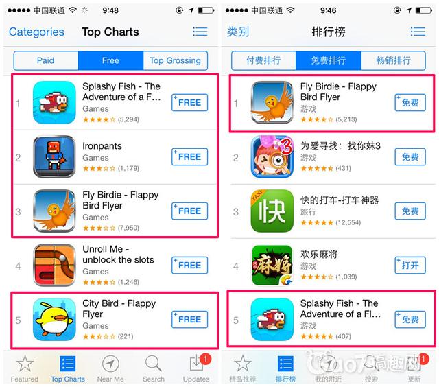 flappy bird下载app_hot88官网_hot88_Flappy Bird死了 大量克隆付加物火了