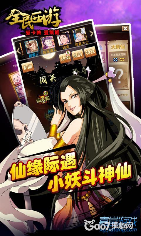 葡京游戏平台官网 4