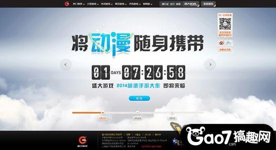 105彩票官方app 2