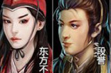 《三剑豪》开发商致 金 庸版权方的公开道歉 信