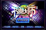 《节奏大师》My Logo4K困难模式食指通关视频