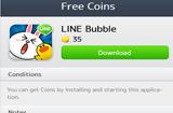 LINE联手IGAWorks加强其虚拟货币平台