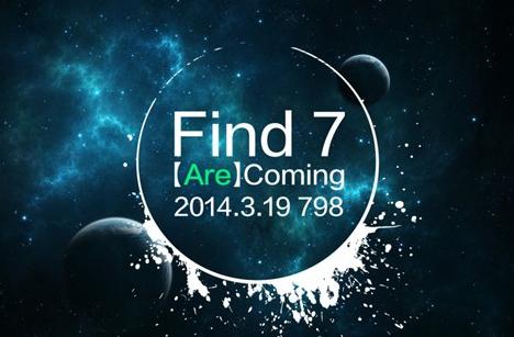 OPPO Find7将于3月19号正式发布