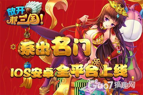 必威官网app 3