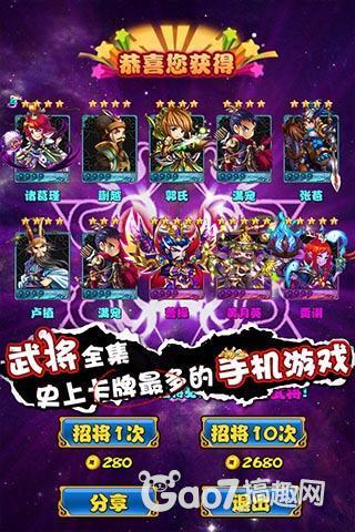 必威官网app 5