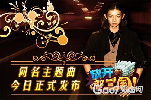 必威官网app 4