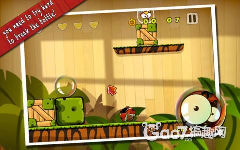 《功夫虫虫》:kungfu bugs评测:风格可爱的休闲小品游戏