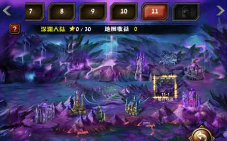 《多塔联盟》今日新版上线 三大玩法