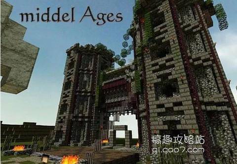 我的世界城门建筑地图存档 Minecraft建筑地图资源图片