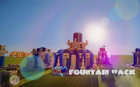 我的世界喷泉设计存档 minecraft喷泉地图