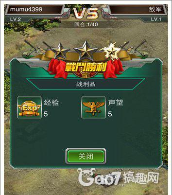 坦克风云怎么玩 坦克风云战火攻略新手篇