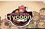 《巧克力 大亨 》评测:成功背后的艰辛
