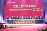 广西联通大推沃 易  购 电商 平台  手机订货创纪录