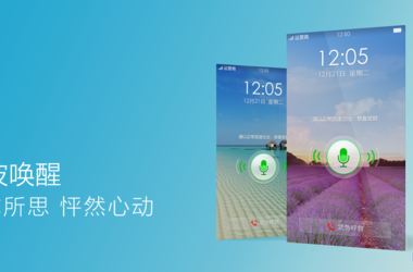 OPPO Find7 ColorOS2.0创新 声纹控制