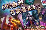 地下城RPG《黑暗迷城》登陆中国区安卓平台