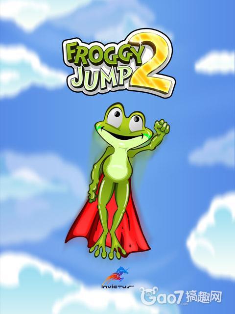 青蛙跳跃2 游戏评测 会跳会卖萌会逗比