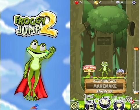 类型的动物,但是游戏中的青蛙设计的还是比较有爱的