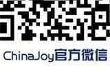 上海卓悠网络科技有限有限公司确认参展2014年WMGC