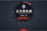 KONAMI正版足球手游 实况俱乐部概念CG