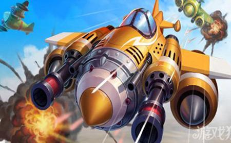 《全民飞机大战》第十关的boss通关技巧