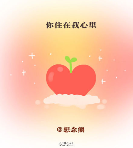 幼儿园大班花瓶剪贴画-(支持键盘 ←和 →分页)   微漫画   漫画   相关资讯   ChinaJoy公仔微