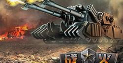《战火online》新版即将推出 新玩法抢先看