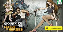 Com2uS新作RPG《勇者使命》八月问世