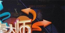 《节奏大师》火影忍者4Key困难3S视频