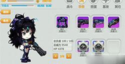 《崩坏学园2》无限修改子弹攻略!